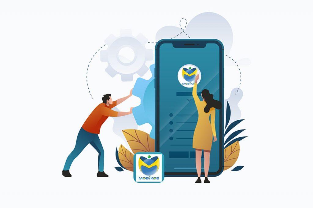 MobiKoB'u akıllı telefonlar üzerinden kullanabilmenizi sağlayan telefon uygulamasıdır.